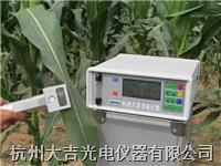 植物光合作用測定儀 3051C