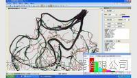 根系分析系統 GX-B