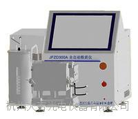 全自動粉質儀 JFZD300A