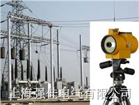 ET300遠距離紅外測溫儀