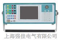 QJ880型微機保護測試儀 QJ880
