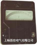 0.5級D8型電動系中頻交直流毫安/瓦特/伏特表 D8
