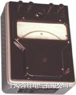 0.5級D9型中頻交直流毫安/安培表/伏特表/瓦特表  D9