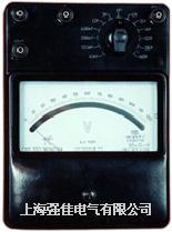 0.5級/1.0級單量限/多量限C65型直流微安/毫安/安培/毫伏/伏特/伏安表 C65型