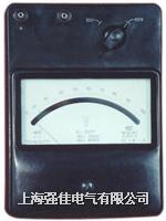 0.5級T63型電磁系中頻交直流毫安/安培/伏特表 T63