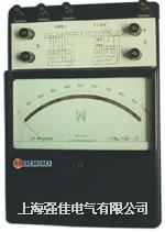 0.5級 L17型 整流系 交流三相三線有功瓦特表、無功乏爾表 L17