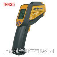 TN435紅外線測溫儀 TN435