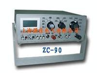 ZC-90系列絕緣電阻測量儀 ZC-90