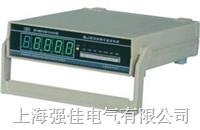 QJ83-1A數字直流電橋(攜帶式) QJ83-1A