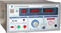 ZHZ8A型耐壓測試儀