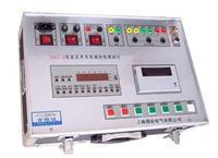 斷路器動特性測試儀 GKC-D