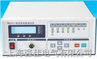 RMC2512通用型直流低電阻測試儀