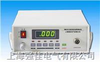 RMC2513型通用直流低電阻測試儀