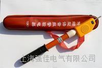 GSY-10KV高壓語言驗電器