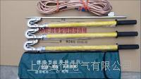 XJ-110 高壓接地線 110kv高壓接地線  XJ-110