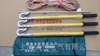 廠家批發500KV短路接地線 變電線路 單相式可定制長度 XJ