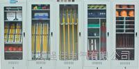 電力全智能型安全工具柜 DLG