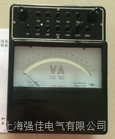 C31-mV 直流毫伏表 0.5級電表  C31-mV