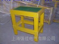 一層絕緣凳單層絕緣凳環氧樹脂絕緣凳1層JYT-1型35CM*50*30CM