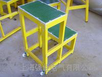 兩步梯凳/高壓絕緣梯凳/電力設備維修用絕緣凳/35kv玻璃鋼絕緣凳
