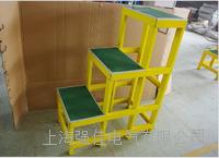玻璃鋼絕緣梯臺/35kv高壓移動式絕緣梯臺/110kv絕緣梯凳
