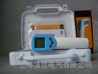 非接觸式體溫計