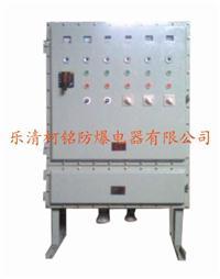 鋼板防爆立式配電箱