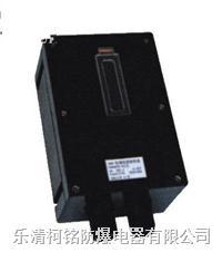 防水防塵防腐斷路器