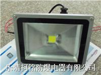 大功率泛光燈 LED