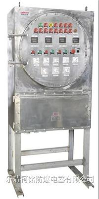 BXMD不锈钢防爆柜