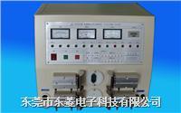 電源插頭線綜合試驗機