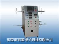 小家電插頭彎曲試驗機  DL-7802D