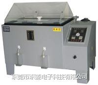 鹽霧試驗箱 DL-90