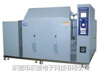 可程式鹽霧試驗箱 DL-120-KC