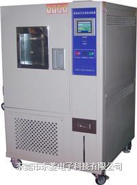 恒溫恒濕機 DL-4100A