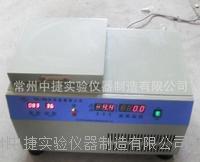 常州乐芭视频ioses下载安装TGL-16D冷凍高速離心機 TGL-16D