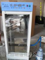 常州乐芭视频ioses下载安装MJX-150黴菌培養箱 MJX-150