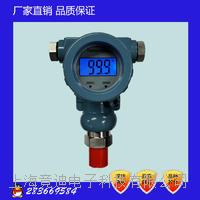 WP401A壓力變送器 WP401A