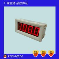 上海竟迪BT方形無源回路數顯儀表 JD-BT