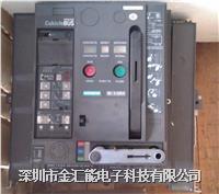 西門子斷路器維修 深圳西門子斷路器維修 3WL1208