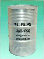 鄰苯二甲酸二甲酯 DMP增塑劑