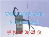 手持式测温仪AI-5500 AI-5500
