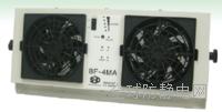 SSD HDC-AC型离子风机 BF-4MA