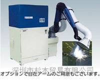 日本YODOGAWA澱川焊接集塵機SET2200AUTO SET2200AUTO