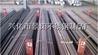 專業生產各類材質易切削不鏽鐵棒 常規