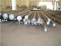 戴南廠家生產銷售不鏽鐵棒 常規