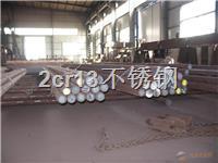 戴南國標2cr13不鏽鋼棒 常規