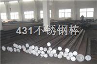 戴南熱處理優質431不鏽鋼棒 常規