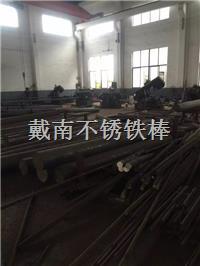 本廠生產各種材質不鏽鐵棒,現貨供應 常規