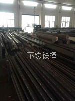 戴南專一閥杆不鏽鐵棒供應廠家 常規